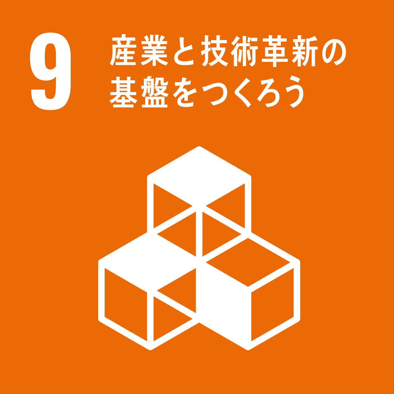 https://okaji.co.jp/files/libs/106/202006151707259257.png