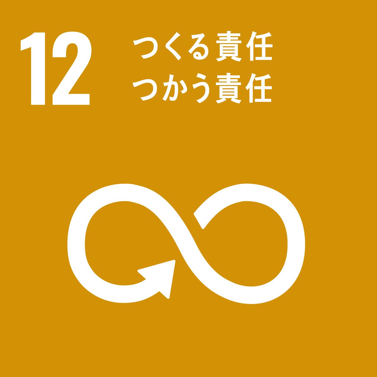 https://okaji.co.jp/files/libs/108/202006151707327249.png
